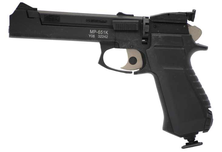Bild Nr. 2 CO2 Luftgewehr-Kombi 4,5mm MP-651K
