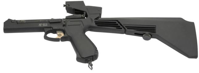 Bild Nr. 4 CO2 Luftgewehr-Kombi 4,5mm MP-651K