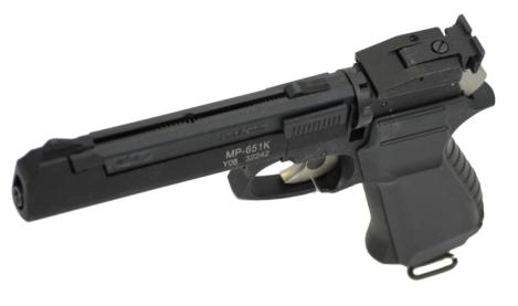 Bild Nr. 5 CO2 Luftgewehr-Kombi 4,5mm MP-651K