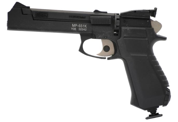 Bild Nr. 7 CO2 Luftgewehr-Kombi 4,5mm MP-651K