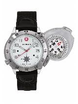 Kompass-Uhr Compass Navigator Herren Armbanduhr